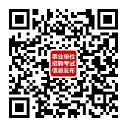 考试网.jpg
