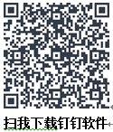 2019年上海松江区叶榭镇各相关部门工作人员招聘公告