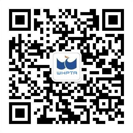 2020年武汉市基层医疗卫生机构面向社会专项招聘工作人员公告