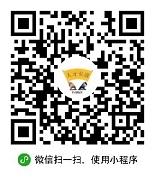 2021年甘肃省临夏州农业系统引进急需紧缺人才(第六批)公告