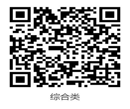 2021年郴州市北湖区事业单位招聘综合类人员公告(22人)