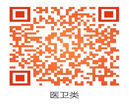 2021年郴州北湖区事业单位招聘医卫类专业技术人员公告