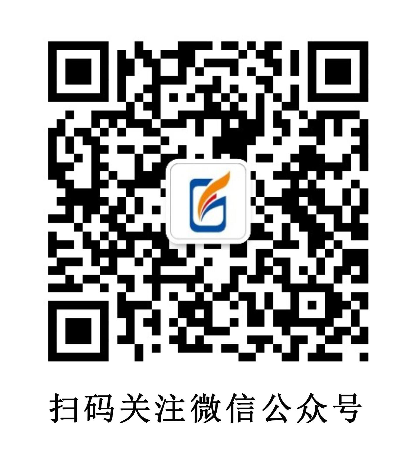 2021年珠海高新区(唐家湾镇)文化中心招聘合同制职员公告